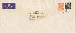 30840. Carta Aerea JOS (Nigeria) 1965 To USA - Nigeria (1961-...)
