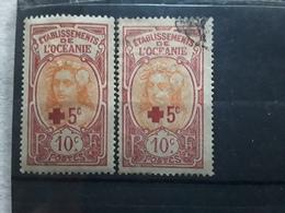 OCEANIE  1915 Type  Croix Rouge Red Cross, Yvert No 42 , 2  NUANCES,  Neuf * ,MH / Obl  ,TB Cote 14 E - Oceanië (1892-1958)
