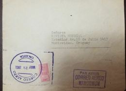 O) 1951 COLOMBIA, PALACIO DE COMUNICACIONES -COMMUNICATIONS PALACE, CORREO AEREO MANCOMUN, FROM CALARCA TO URUGUAY, XF - Colombia