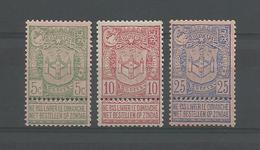Belgium 1894 Antwerp Expo OCB 68/70 ** - 1894-1896 Exhibitions
