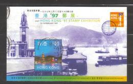 8133- Hong Kong , British Colonies , S/Sheet Michel BL48 Used - Hong Kong (...-1997)