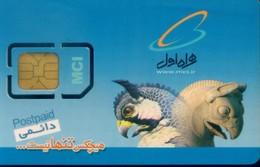 GSM SIM Cards, Parrot , Bird (1pcs,MINT) - Iran