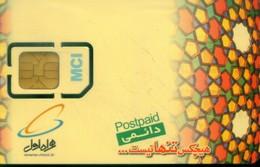 GSM SIM Cards, (1pcs,MINT) - Iran