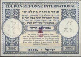 ISRAEL 1957 Nr. 6 IAS IRC CRI Int. Antwortschein 300 Auf 250 / 45 Pruta - Israel