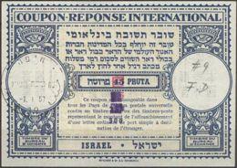 ISRAEL 1957 Nr. 9 IAS IRC CRI Int. Antwortschein 300 Auf 250 / 55 / 45 Pruta - Israel