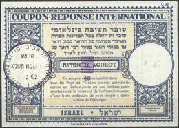 ISRAEL 1962 Nr. 15 IAS IRC CRI Int. Antwortschein 40 Auf 36 Agorot - Israel