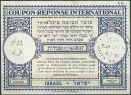 ISRAEL 1965 Nr. 22 IAS IRC CRI Int. Antwortschein 52 Agorot - Israel