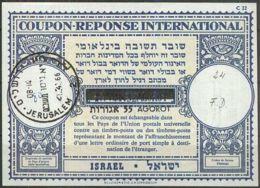 ISRAEL 1966 Nr. 24 IAS IRC CRI Int. Antwortschein 55 Auf 52 Agorot - Israel
