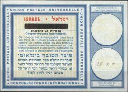 ISRAEL 1966 Nr. 28 IAS IRC CRI Int. Antwortschein 60 Auf 55 Agorot - Israel