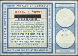 ISRAEL 1966 Nr. 30 IAS IRC CRI Int. Antwortschein 60 Auf 55 Agorot - Israel