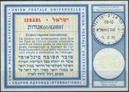 ISRAEL 1971 Nr. 31 IAS IRC CRI Int. Antwortschein 60 Agorot - Israel