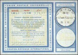 ISRAEL 1972 Nr. 35 IAS IRC CRI Int. Antwortschein 1.00 L.I. - Israel
