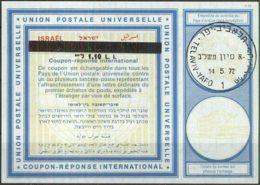 ISRAEL 1972 Nr. 36 IAS IRC CRI Int. Antwortschein 1.10 Auf 1.00 L.I. - Israel