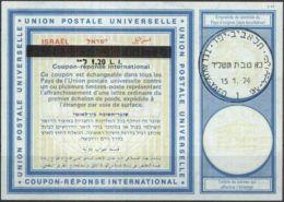 ISRAEL 1974 Nr. 38 IAS IRC CRI Int. Antwortschein 1.20 Auf 1.10 L.I. - Israel