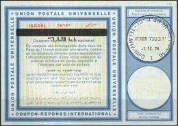 ISRAEL 1974 Nr. 39 IAS IRC CRI Int. Antwortschein 1.70 Auf 1.20 L.I. - Israel