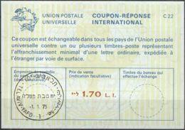 ISRAEL 1975 Nr. 40 IAS IRC CRI Int. Antwortschein 1.70 L.I. - Israel