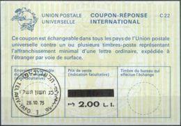 ISRAEL 1975 Nr. 41 IAS IRC CRI Int. Antwortschein 2.00 Auf 1.70 L.I. - Israel