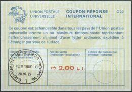 ISRAEL 1975 Nr. 42 IAS IRC CRI Int. Antwortschein 2.00 L.I. - Israel