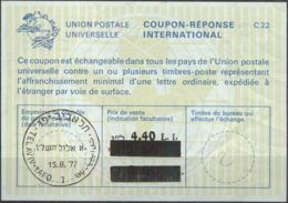 ISRAEL 1977 Nr. 57 IAS IRC CRI Int. Antwortschein 4.40 Auf 3.50 / 3.30 L.I. - Israel