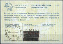 ISRAEL 1977 Nr. 58 IAS IRC CRI Int. Antwortschein 4.40 Auf 3.90 / 2.00 / 1.70 L.I. - Israel