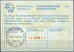 ISRAEL 1977 Nr. 60 IAS IRC CRI Int. Antwortschein 4.40 L.I. - Israel