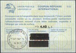 ISRAEL 1977 Nr. 63 IAS IRC CRI Int. Antwortschein 4.40 Auf 3.50 / 3.30 / 2.00 L.I. - Israel