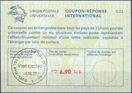 ISRAEL 1977 Nr. 64 A IAS IRC CRI Int. Antwortschein 6.90 L.I. - Israel