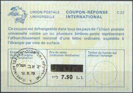 ISRAEL 1978 Nr. 67 IAS IRC CRI Int. Antwortschein 7.50 Auf 6.90 L.I. - Israel