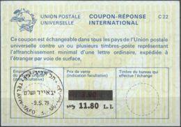 ISRAEL 1979 Nr. 69 IAS IRC CRI Int. Antwortschein 11.80 Auf 3.90 L.I. - Israel