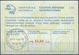 ISRAEL 1979 Nr. 74 IAS IRC CRI Int. Antwortschein 11.80 L.I. - Israel