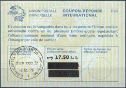 ISRAEL 1979 Nr. 80 IAS IRC CRI Int. Antwortschein 17.50 Auf 3.90 / 3.30 L.I. - Israel