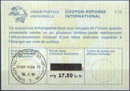 ISRAEL 1980 Nr. 83 IAS IRC CRI Int. Antwortschein 17.50 Auf 11.80 L.I. - Israel
