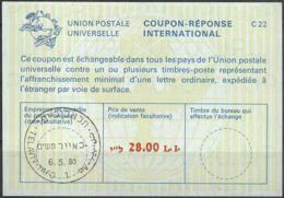 ISRAEL 1980 Nr. 85 IAS IRC CRI Int. Antwortschein 28.00 L.I. - Israel