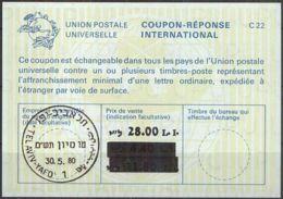 ISRAEL 1980 Nr. 88 IAS IRC CRI Int. Antwortschein 28.00 Auf 11.80 / 4.40 L.I. - Israel