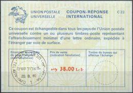 ISRAEL 1980 Nr. 89 IAS IRC CRI Int. Antwortschein 38.00 L.I. - Israel