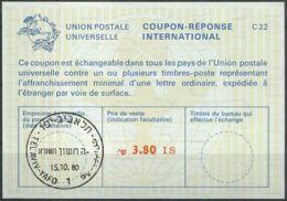 ISRAEL 1980 Nr. 93 IAS IRC CRI Int. Antwortschein 3.80 I.S. - Israel