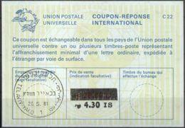 ISRAEL 1981 Nr. 110 IAS IRC CRI Int. Antwortschein 4.30 Auf 28.00 IS - Israel