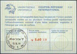 ISRAEL 1981 Nr. 116 IAS IRC CRI Int. Antwortschein 5.60 IS - Israel
