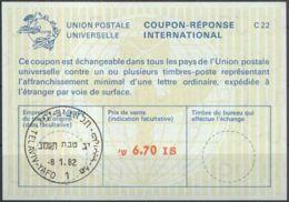 ISRAEL 1982 Nr. 117 IAS IRC CRI Int. Antwortschein 6.70 IS - Israel
