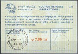 ISRAEL 1982 Nr. 119 IAS IRC CRI Int. Antwortschein 7.50 IS - Israel