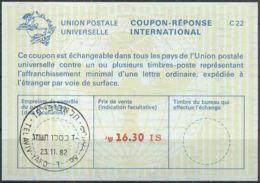 ISRAEL 1982 Nr. 134 IAS IRC CRI Int. Antwortschein 16.30 IS - Israel