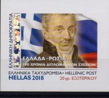 GREECE STAMPS 2018/190 YEARS DIPLOMATIC RELATIONS GREECE/RUSSIA-MNH-SELF ADHESIVE STAMP - Nuevos