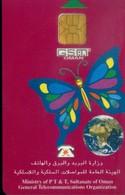 Oman GSM SIM Cards,  Butterfly (1pcs,MINT) - Oman