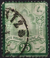 IRAN YT N°31 OBLITERE - Iran