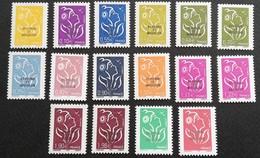 St Pierre & Miquelon 2005 Definitive LOT Face Value 13.25 EURO - Briefmarken