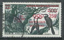 Tchad Poste Aérienne YT N°1 Anhingas Surchargé Jeux Olympiques De Rome 1960 Oblitéré ° - Chad (1960-...)