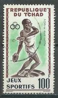 Tchad Poste Aérienne YT N°8 Jeux Sportifs Oblitéré ° - Chad (1960-...)