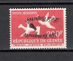 GUINEE PA N° 25 NEUF SANS CHARNIERE COTE  ? € ESPACE  OISEAUX  VARIETE  SURCHARGE RENVERSEE - Guinée (1958-...)