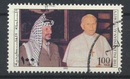 °°° PALESTINA PALESTINE - YT 37 - 1995 °°° - Palestine