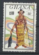 °°° LOT GHANA - Y&T N°854 - 1984 °°° - Ghana (1957-...)